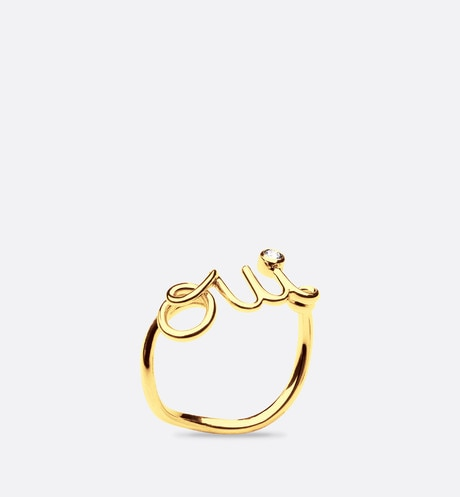 Oui-ring in 18k geelgoud met diamant aria_frontView